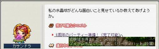 c0084904_181135.jpg
