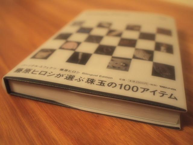 f0010106_1930481.jpg