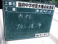b0161509_92518.jpg