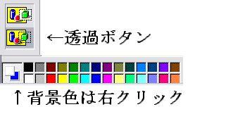 d0048312_158519.jpg
