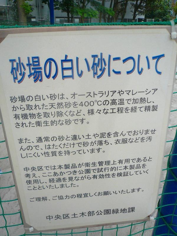 f0044114_045582.jpg