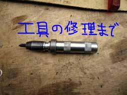 e0069615_21353564.jpg