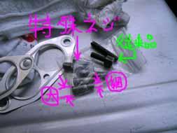 e0069615_21363842.jpg