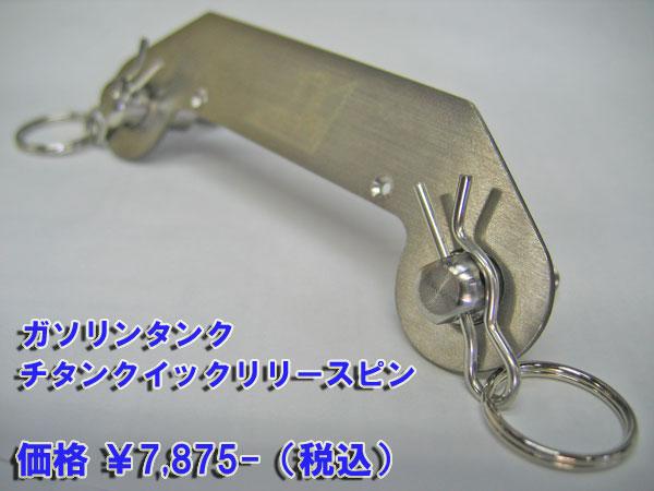 f0174721_2243463.jpg