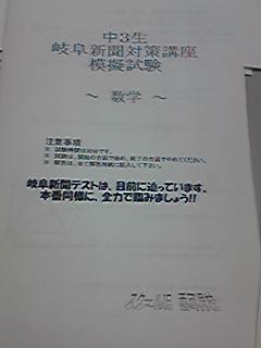 b0144323_12535173.jpg