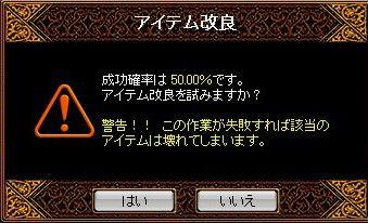 c0174524_1223369.jpg