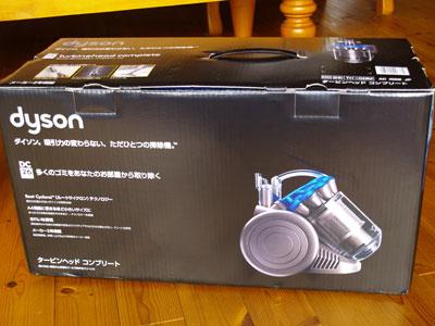 掃除機の買い替え_f0047524_21475098.jpg