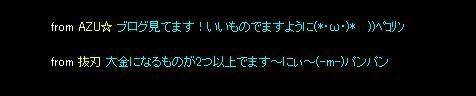 f0152131_5231896.jpg