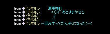 f0152131_526991.jpg
