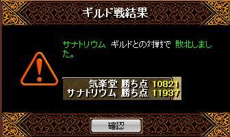 f0152131_571612.jpg