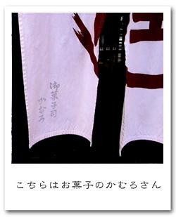 b0170134_1961932.jpg