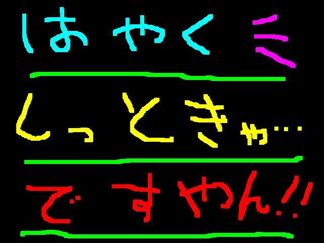 f0056935_19365225.jpg