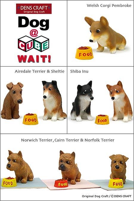 ◆『Dog@CUBE』店舗販売についての注意事項とフィギュアの詳細情報_b0017736_3203979.jpg