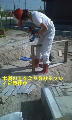 f0031037_2025338.jpg