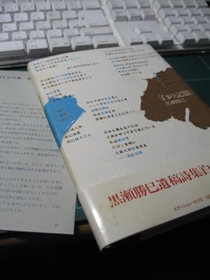 b0081843_19544360.jpg