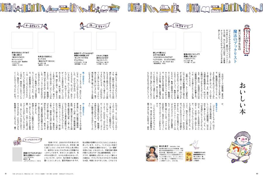 d0120743_1121122.jpg
