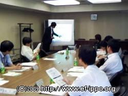 地球温暖化対策学習教材作成委員会 第2回_c0067646_837292.jpg
