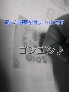 f0128146_13213178.jpg