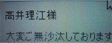 a0019747_0425963.jpg