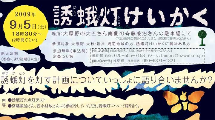 b0072947_0303693.jpg