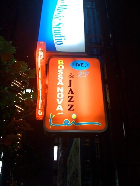 上京後 初めて 単独ライブをした KEI_c0196050_19592526.jpg