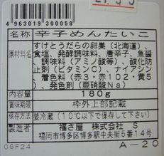 a0048852_10285355.jpg