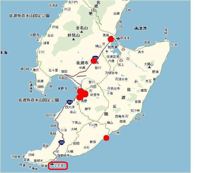 北前船と日本酒 【佐渡】_f0193752_1949399.jpg