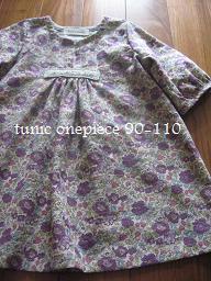 f0161955_5404967.jpg