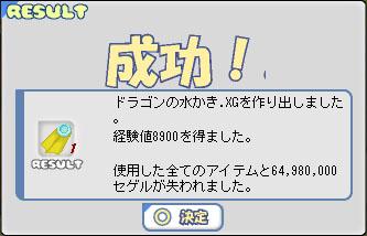 b0128157_0324359.jpg