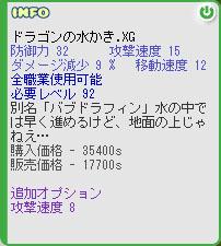 b0128157_0325059.jpg