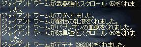 c0020762_111255.jpg