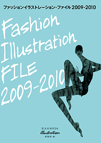 Fashion illustration File _d0139566_1637526.jpg