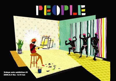 3rdeye初個展「PEOPLE」_d0139566_16523195.jpg