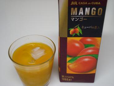 マンゴ-ジュース_d0006467_2332482.jpg