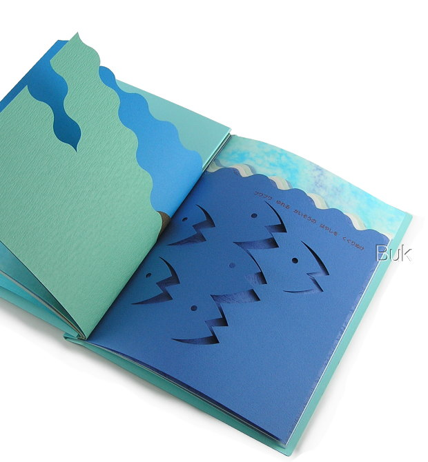 BLUE TO BLUE_e0160269_16575874.jpg