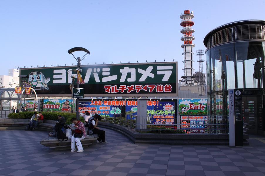 ゴールデンスランバーロケ地          仙台駅東口_a0107574_2115724.jpg