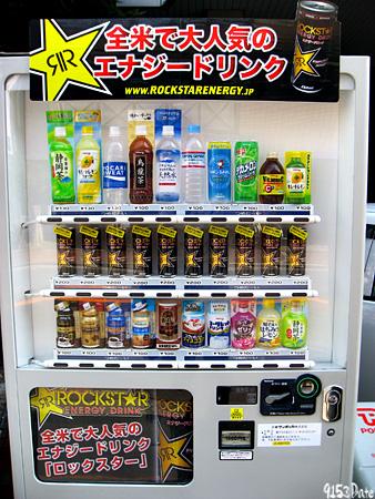 8月の大阪出張プレイ報告 ~雑多な話~_f0170779_117464.jpg