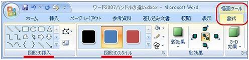 d0020990_136345.jpg