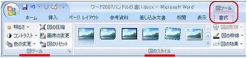 d0020990_1383036.jpg