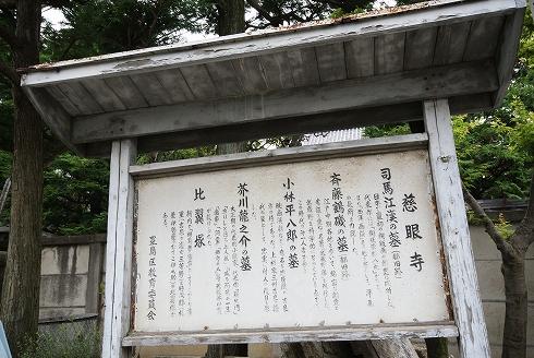 f0159291_19425937.jpg