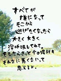 e0197197_17165023.jpg