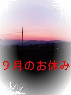 d0148408_193271.jpg