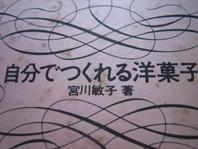 f0186711_165638.jpg