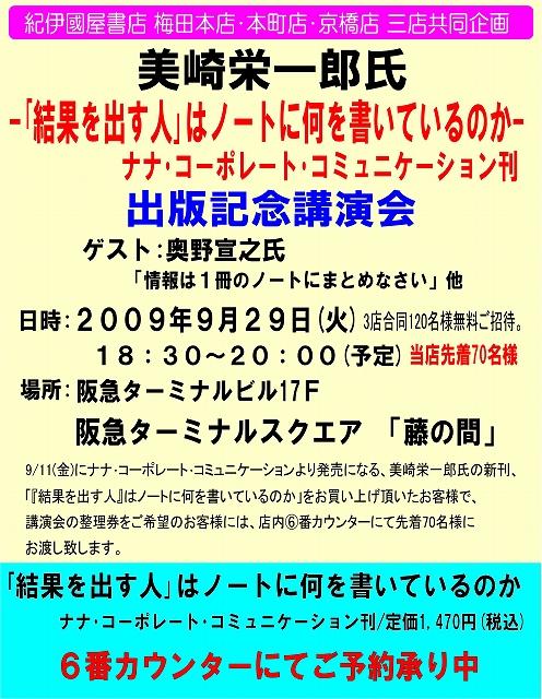 b0177514_13184116.jpg