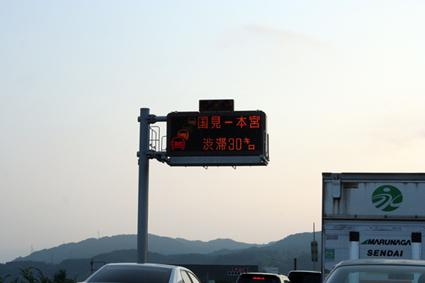 渋滞ウォーカー 東北道版 〜スリ抜けの美学〜_f0203027_20403914.jpg