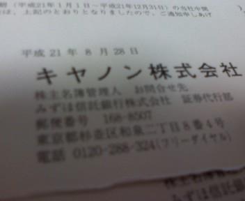 a0019032_2131296.jpg
