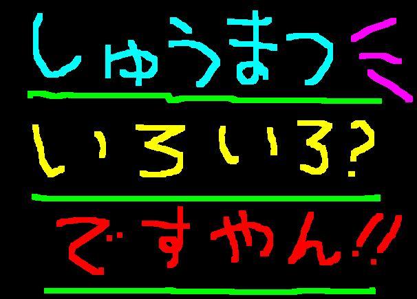 f0056935_19455042.jpg