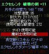 b0184437_362540.jpg