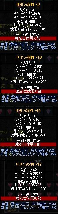 b0184437_4212164.jpg