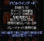 b0184437_4252922.jpg